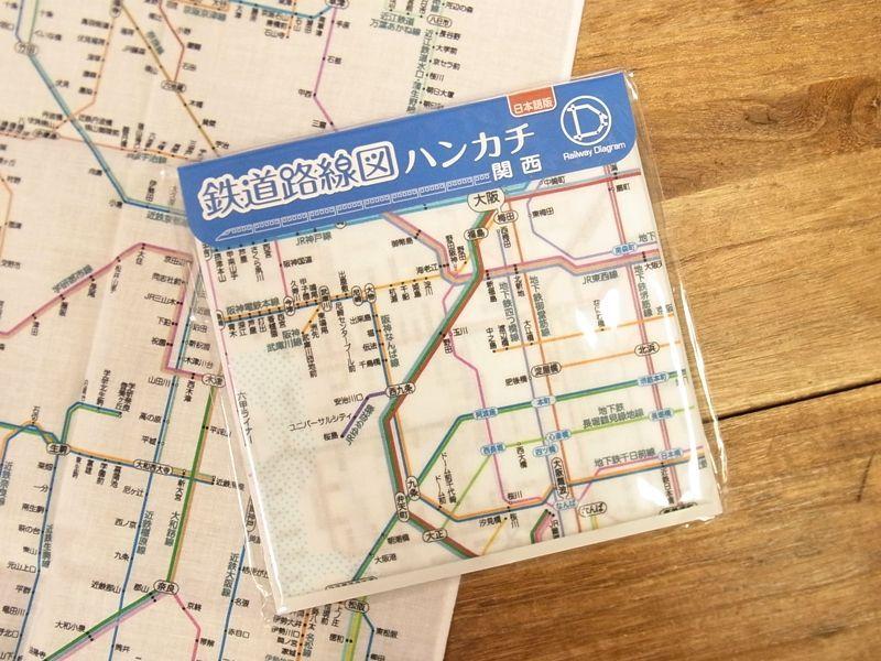 画像1: 【ネコポスOK】 鉄道路線図ハンカチ 関西