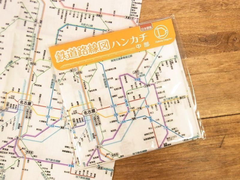 画像1: 【ネコポスOK】 鉄道路線図ハンカチ 中部