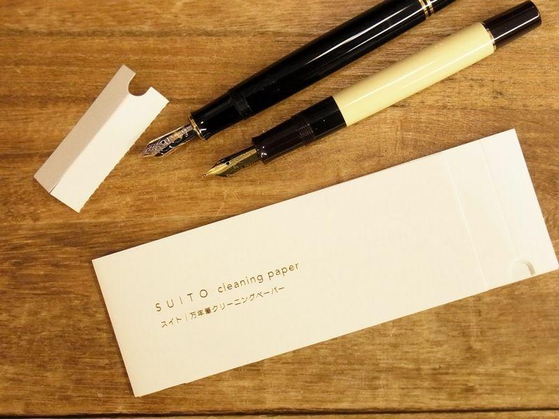 画像1: 【ネコポスOK】 SUITO cleaning paper/万年筆クリーニングペーパー