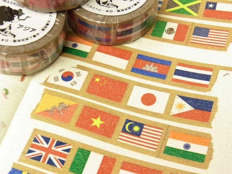画像2: 【在庫限り】【ネコポスOK】 東京カートグラフィック マスキングテープ 世界の国旗 アジア