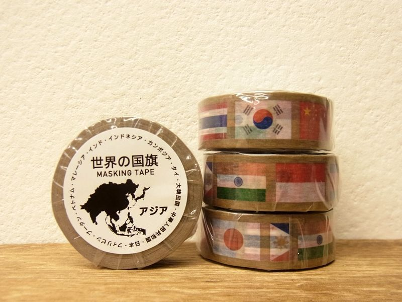 画像1: 【在庫限り】【ネコポスOK】 東京カートグラフィック マスキングテープ 世界の国旗 アジア