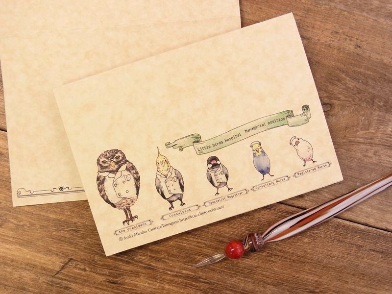 画像2: 【ネコポスOK】 生みたて卵屋 2つ折りカード 小鳥医院