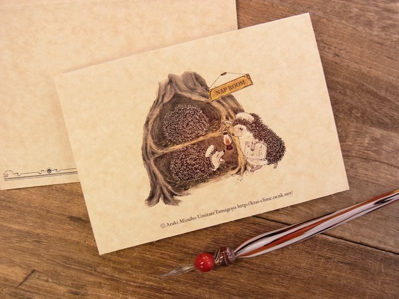画像2: 【ネコポスOK】 生みたて卵屋 2つ折りカード ハリネズミ