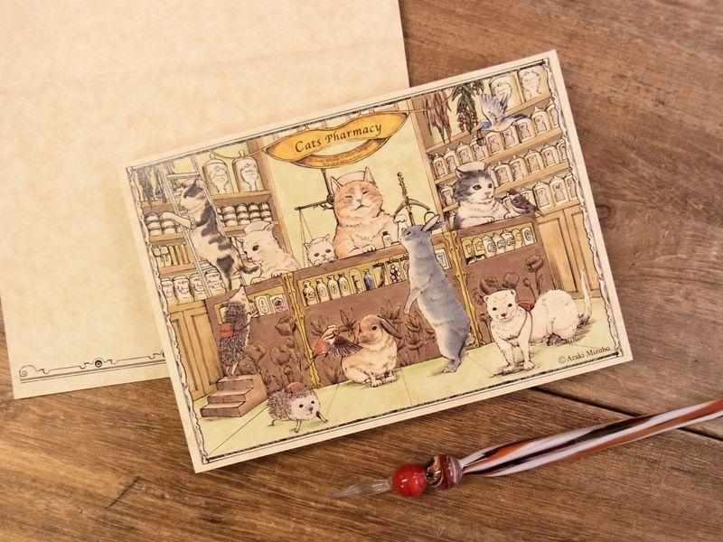 画像1: 【ネコポスOK】 生みたて卵屋 2つ折りカード 猫調剤師の薬局