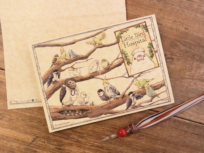 画像1: 【ネコポスOK】 生みたて卵屋 2つ折りカード 小鳥医院