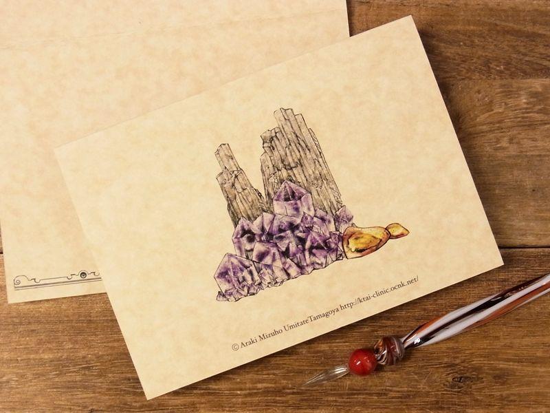 画像2: 【ネコポスOK】 生みたて卵屋 2つ折りカード 鉱石採集