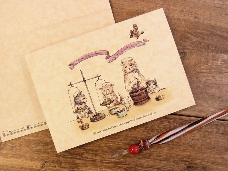 画像2: 【ネコポスOK】 生みたて卵屋 2つ折りカード 猫調剤師の薬局
