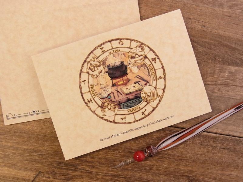 画像2: 【ネコポスOK】 生みたて卵屋 2つ折りカード 錬金術