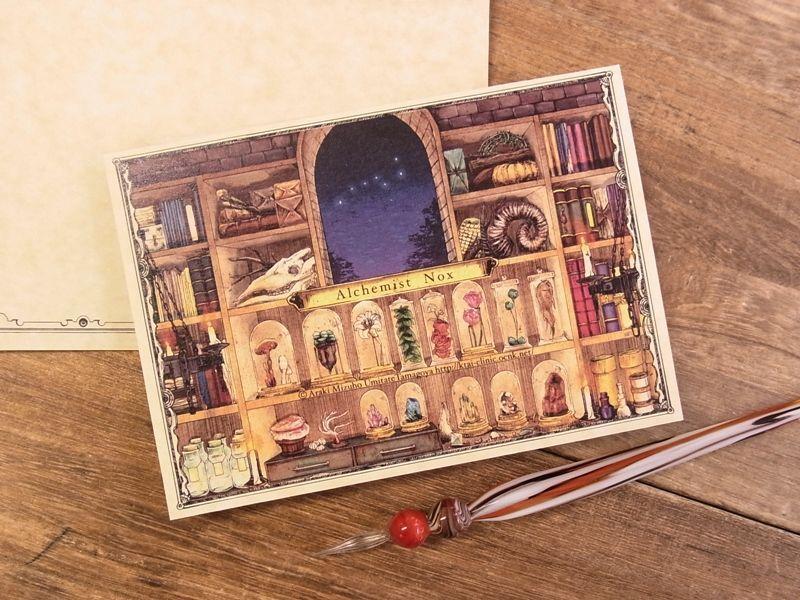 画像1: 【ネコポスOK】 生みたて卵屋 2つ折りカード 錬金術