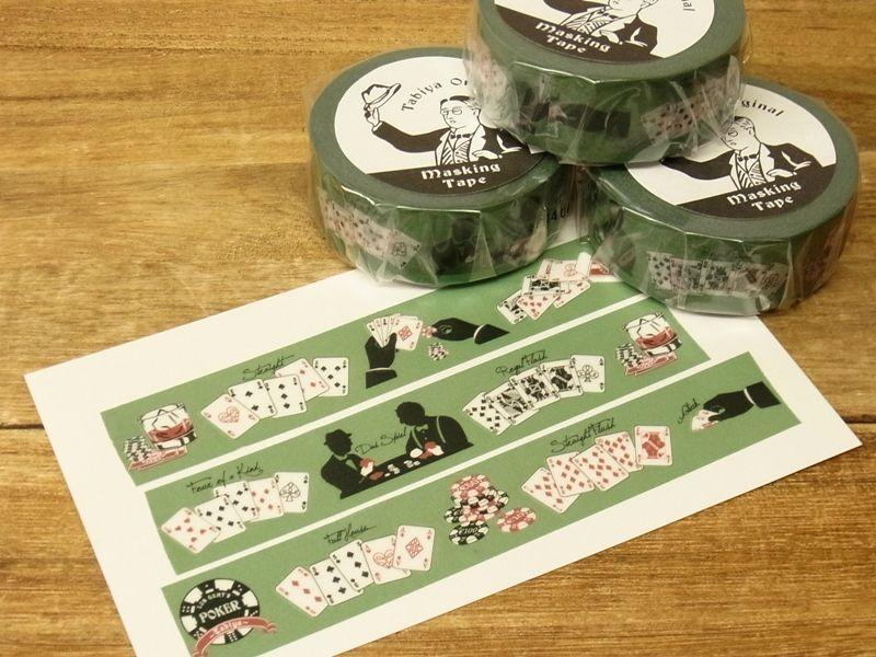 画像2: 【ネコポスOK】 旅屋オリジナル マスキングテープ Poker