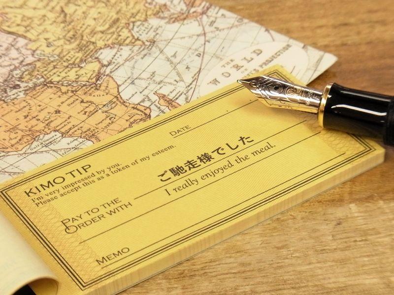 画像1: 【ネコポスOK】 HI-MOJIMOJI KIMO TIP/キモチップ ご馳走様でした