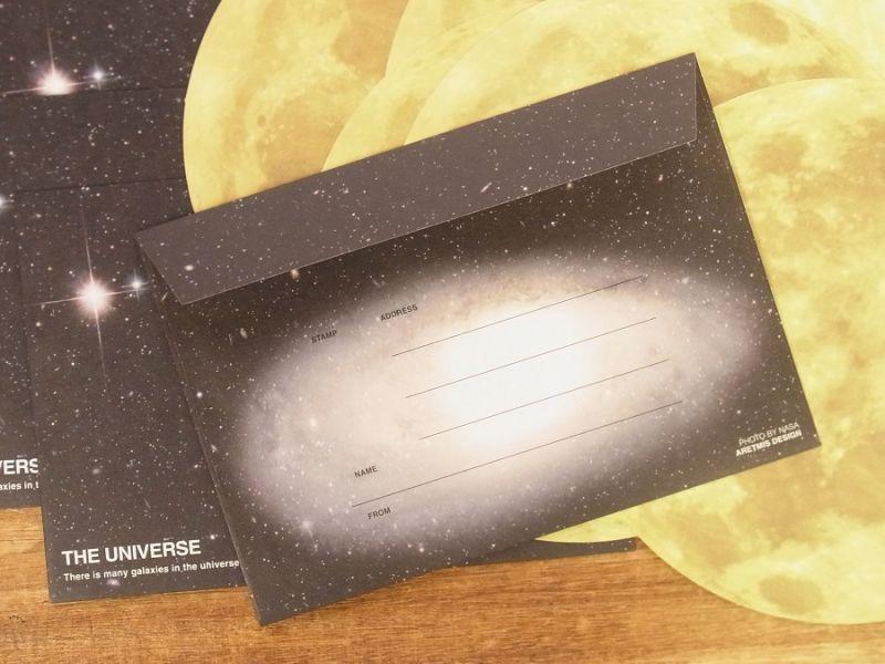 画像3: 【ネコポスOK】 THE UNIVERSE レターセット 月