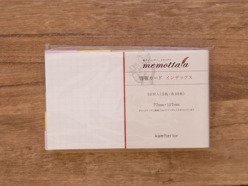 画像1: 【ネコポスOK】 kamiterior 紙製ジョッター memottala/メモッタラ 情報カード インデックス