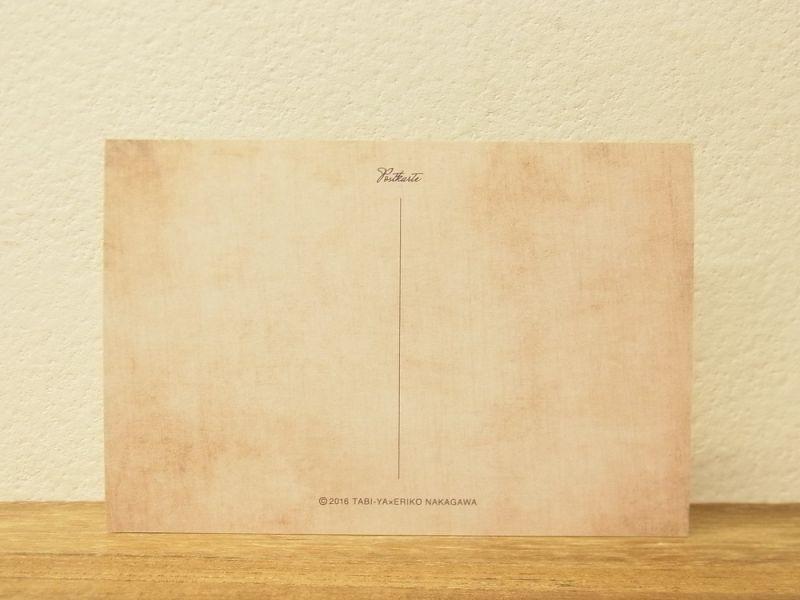 画像2: 【ネコポスOK】 旅屋オリジナル ポストカード 又三郎 おめでとう!