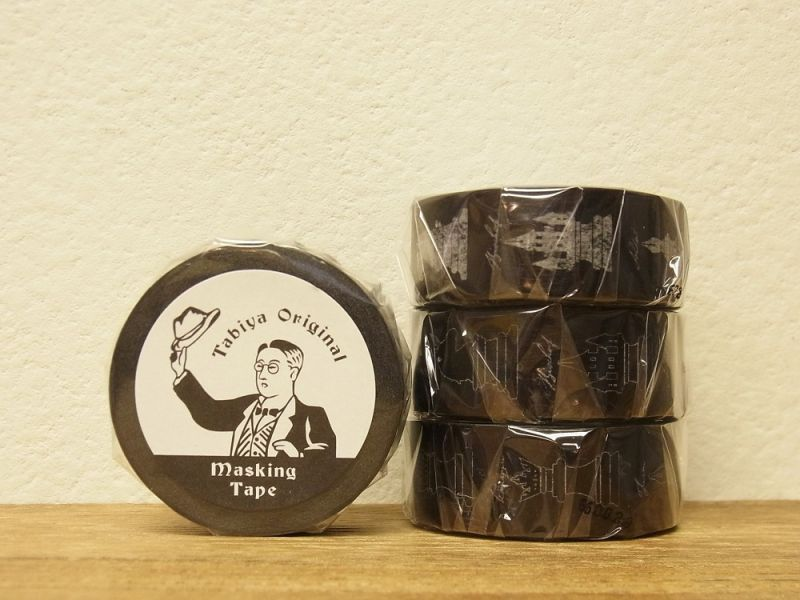 画像1: 【ネコポスOK】 旅屋オリジナル マスキングテープ chess piece