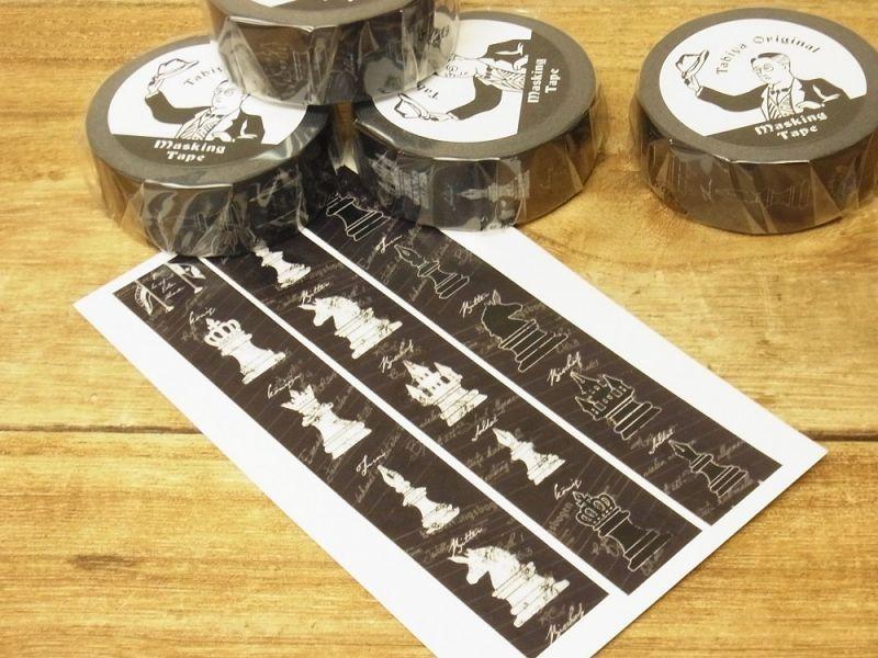 画像2: 【ネコポスOK】 旅屋オリジナル マスキングテープ chess piece
