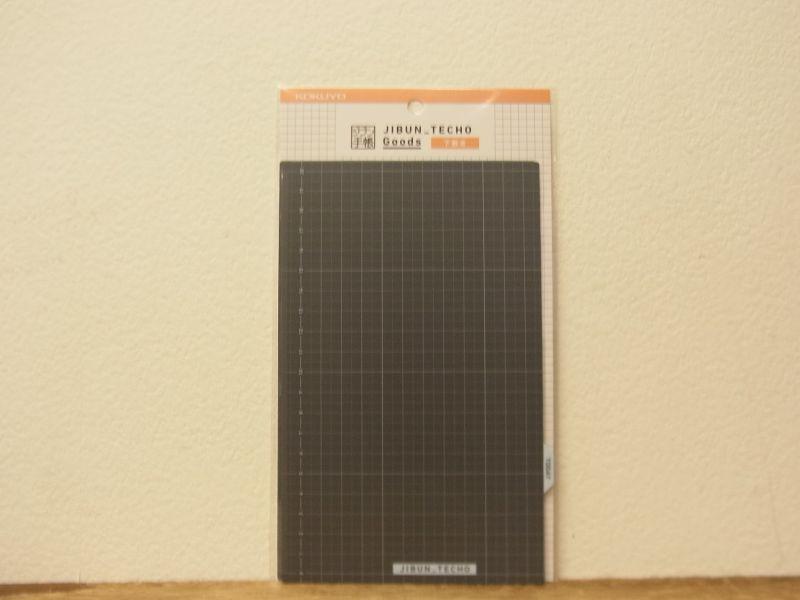 画像1: 【ネコポスOK】 ジブン手帳Goods 下敷き A5スリム