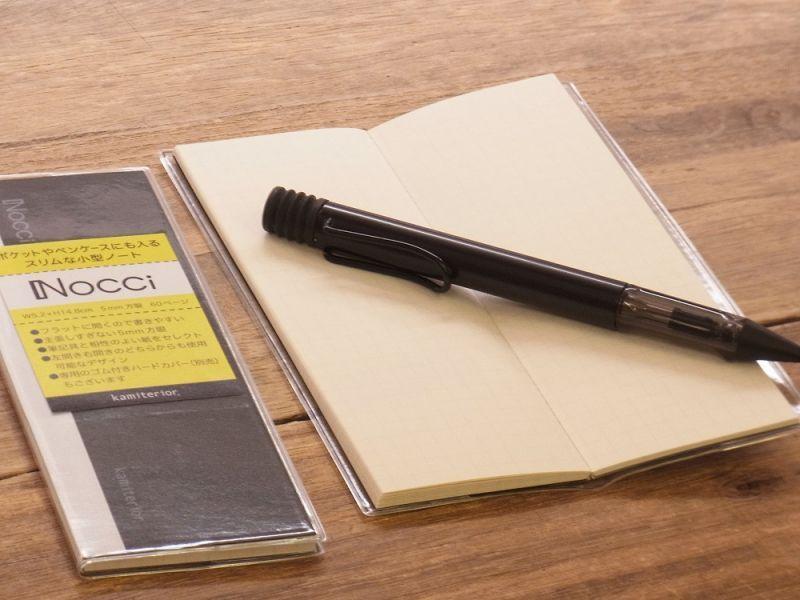 画像1: 【ネコポスOK】 kamiterior 小型ノート Nocci/ノッチ