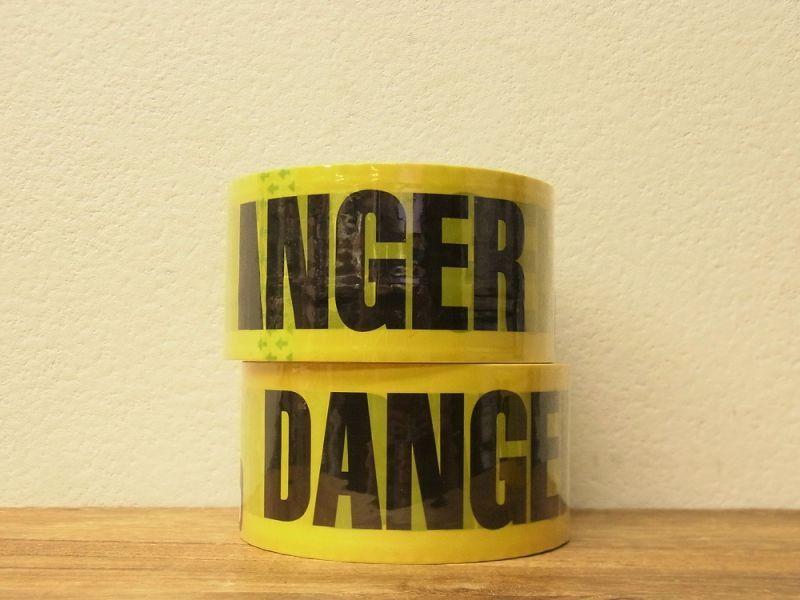 画像1: 【ネコポスNG】 パッキングビニールテープ DANGER