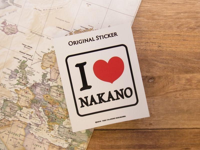 画像2: 【ネコポスOK】 旅屋オリジナル ステッカー I LOVE NAKANO