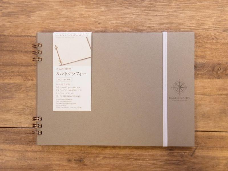 画像1: 【ネコポスOK】 大人の白地図 カルトグラフィーブック A5 ニホン