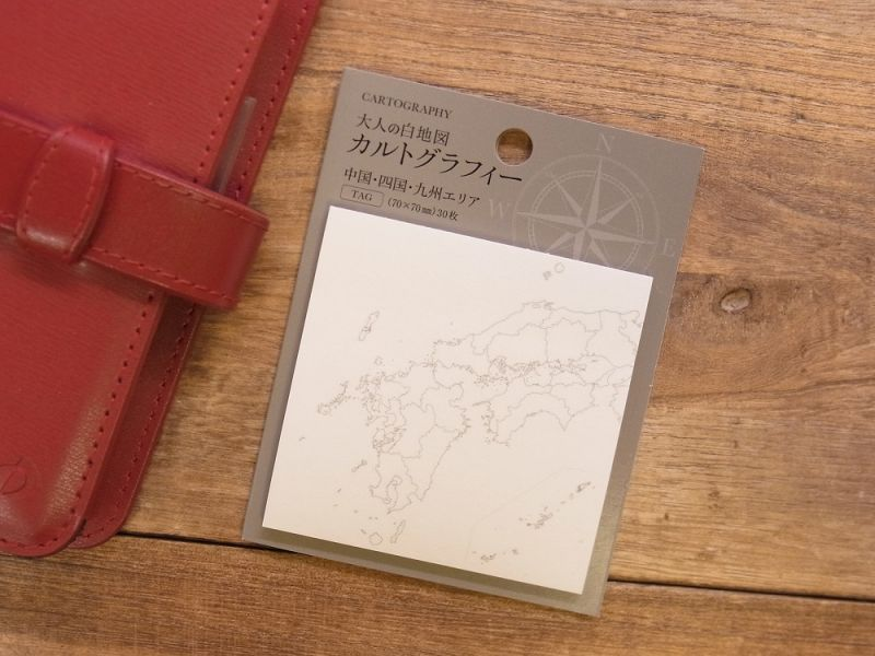 画像1: 【ネコポスOK】 大人の白地図 カルトグラフィー 付箋 中国・四国・九州エリア