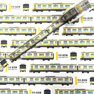 画像2: 【ネコポスOK】 TRAINIART/トレニアート マスキングテープ 総武線車両
