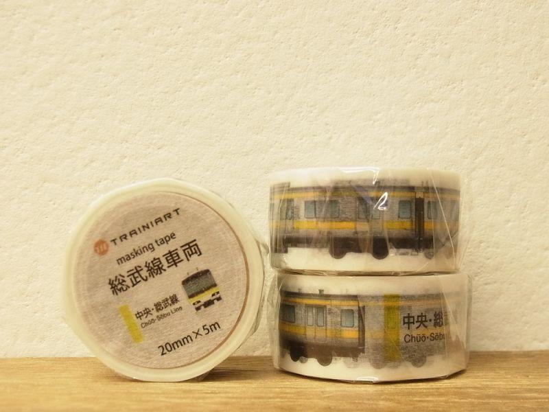 画像1: 【ネコポスOK】 TRAINIART/トレニアート マスキングテープ 総武線車両
