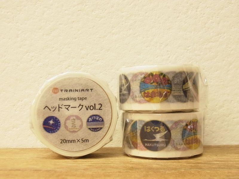 画像1: 【ネコポスOK】 TRAINIART/トレニアート マスキングテープ ヘッドマーク vol.2
