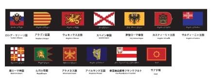 画像3: 【ネコポスOK】 旅屋オリジナル マスキングテープ old flag