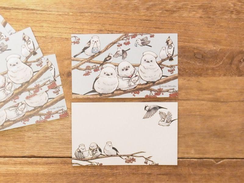 画像2: 【ネコポスOK】 生みたて卵屋 ミニカード 鳥