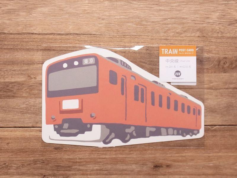 画像1: 【ネコポスOK】 TRAINIART/トレニアート TRAIN POSTCARD 中央線