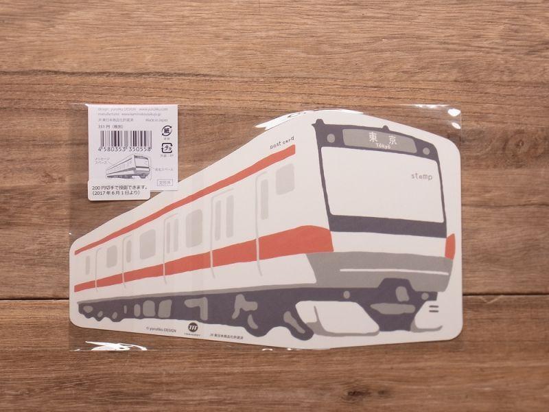 画像2: 【ネコポスOK】 TRAINIART/トレニアート TRAIN POSTCARD 中央線