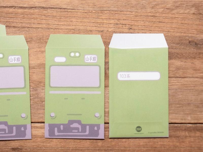 画像3: 【ネコポスOK】 TRAINIART/トレニアート TRAIN POCHI BUKURO 山手線