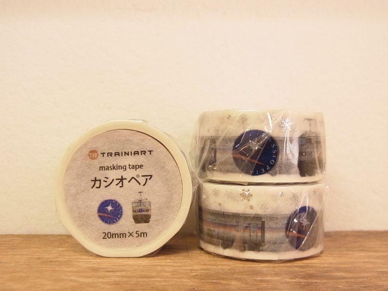 画像1: 【ネコポスOK】 TRAINIART/トレニアート マスキングテープ カシオペア
