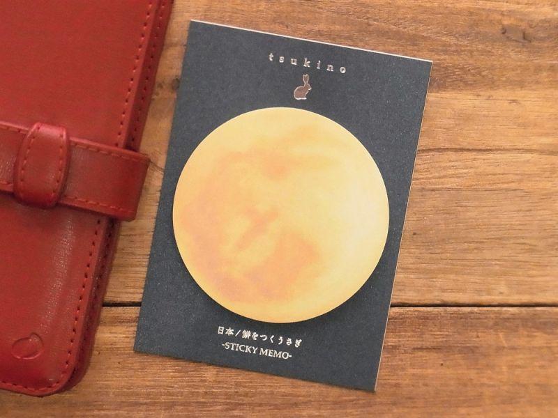 画像1: 【ネコポスOK】 月のふせん 餅をつくうさぎ/スーパームーン