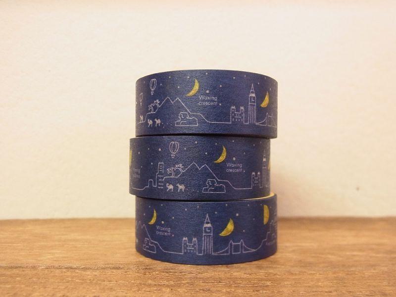画像1: 【ネコポスOK】 月のマスキングテープ 月のかたち