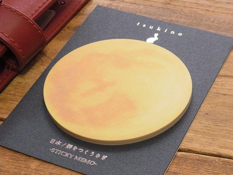 画像2: 【ネコポスOK】 月のふせん 餅をつくうさぎ/スーパームーン