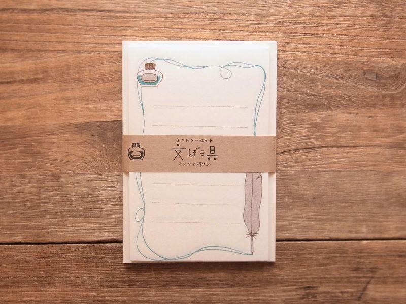 画像1: 【ネコポスOK】 ミニレターセット 文ぼう具 インクと羽ペン