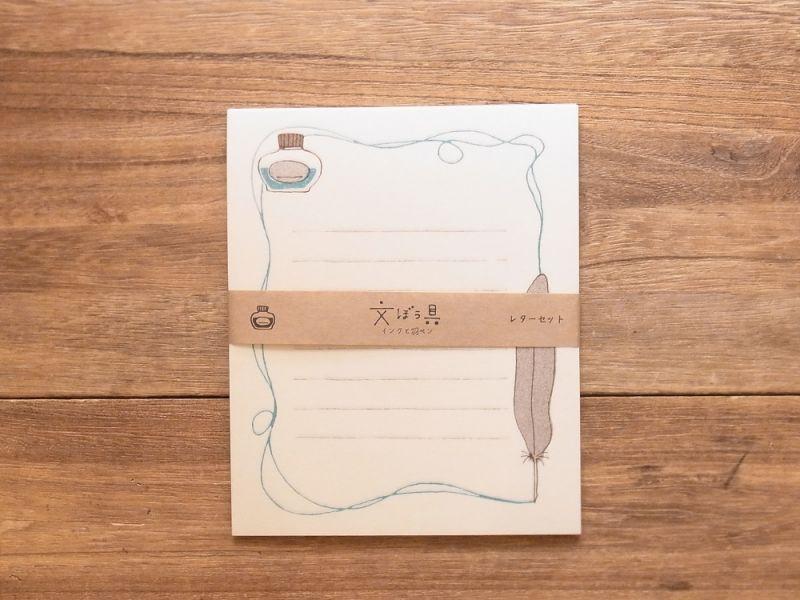 画像1: 【ネコポスOK】 レターセット 文ぼう具 インクと羽ペン