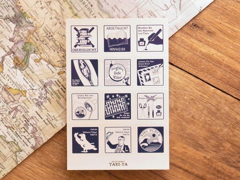 画像1: 【ネコポスOK】 旅屋オリジナル 文房具ステッカー A6