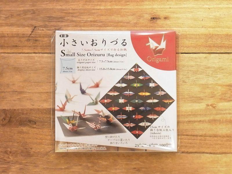 画像1: 【ネコポスOK】 おりがみ 小さいおりづる flag design 100枚入り