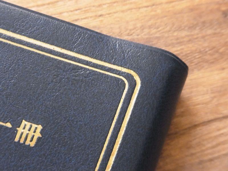 画像3: 【ネコポスOK】 きょうの一冊 ブックカバー ブルー