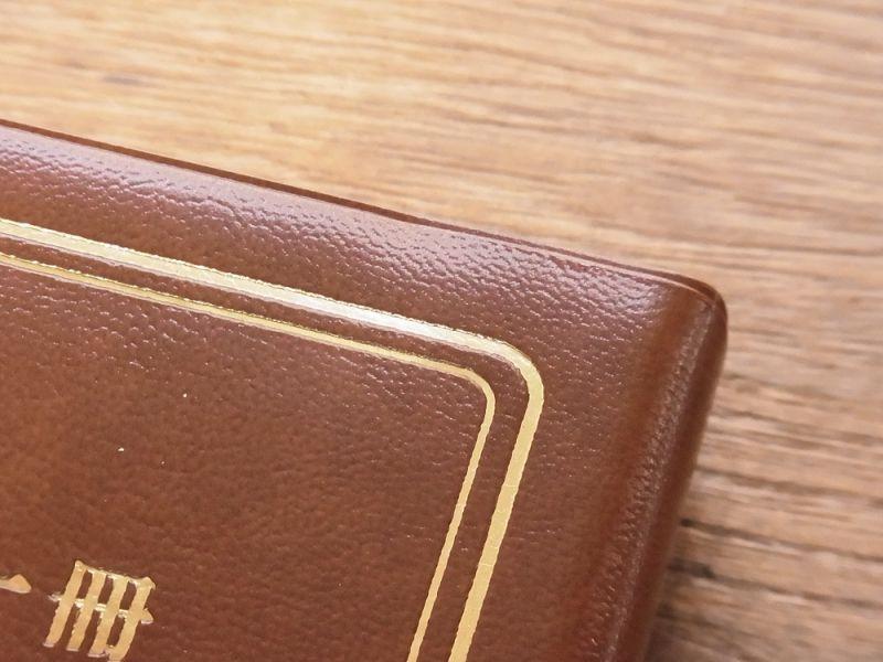 画像3: 【ネコポスOK】 きょうの一冊 ブックカバー ブラウン