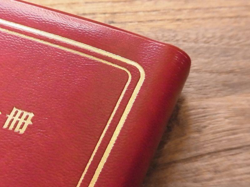 画像3: 【ネコポスOK】 きょうの一冊 ブックカバー レッド