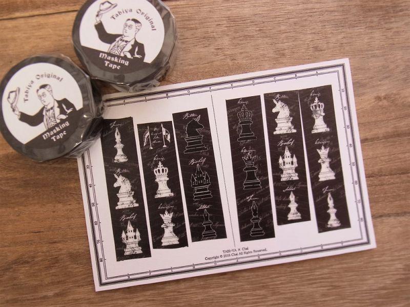 画像3: 【ネコポスOK】 旅屋オリジナル マスキングテープ chess piece