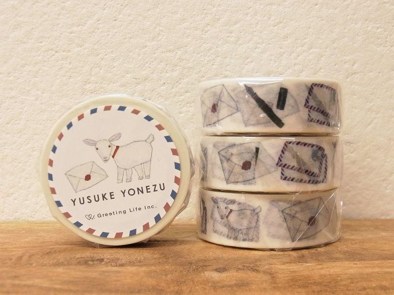 画像1: 【ネコポスOK】 YUSUKE YONEZU マスキングテープ レター