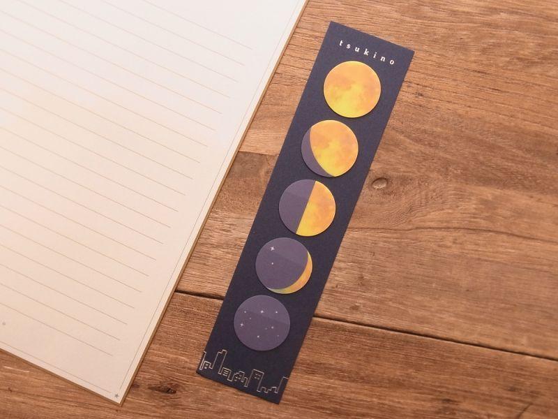 画像1: 【ネコポスOK】 月のフィルムふせん 夜の月