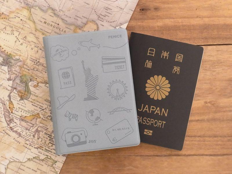 画像1: 【ネコポスOK】 パスポートカバーS ブルー