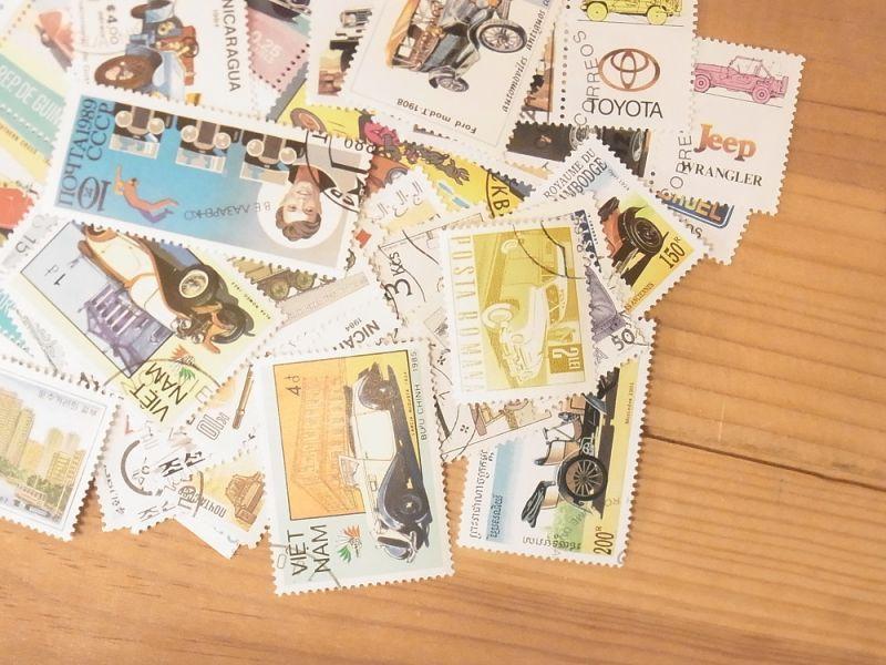 画像1: 【ネコポスOK】 外国使用済切手 世界の自動車 50枚入り